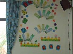 小学二年级教室文化布置:百花园图片