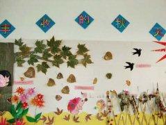 芜湖幼儿园主题墙饰设计秋天_幼儿园秋天主题墙饰设计:丰收的秋天_教室布置网