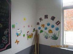 小学二年级教室布置图片_小学二年级班级布置图片图片