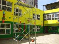 小学校园墙绘图片_幼儿园主楼外墙喷绘图案_教室布置网