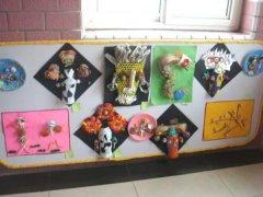 幼儿园楼道墙面手工布置图片