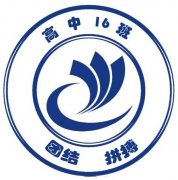 2015-03-06 初三班徽设计图案:初三10班 最后更新:2015-03-06 初中图片