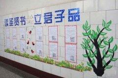 幼儿园楼梯国学环境创设图片_教室布置网图片