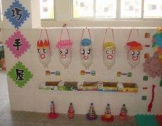 幼儿园美工区布置图片