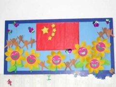 学前班国庆主题墙_幼儿园节日教室布置图片_幼儿园节日环境布置图片