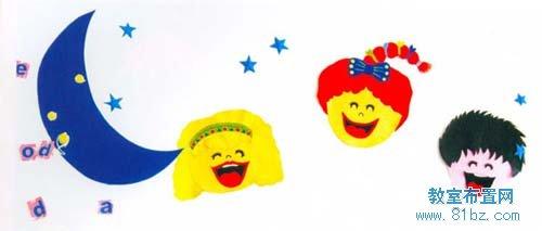 幼儿园教室布置 幼儿园休息室/寝室布置图片