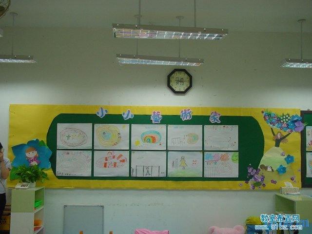幼儿园主题墙布置图片:作品展示区