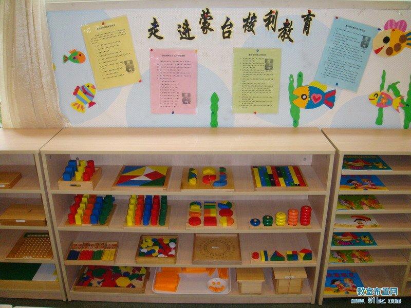 幼儿园活动室布置图片