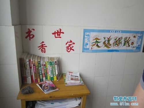 班级卫生角设计图片 幼儿园卫生角布置 卫生角布置设