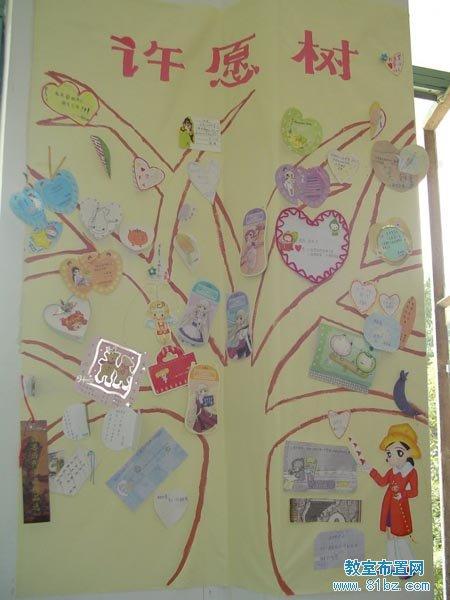 小学教室墙面布置图片 许愿树