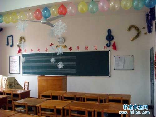 大学音乐教室布置:音乐教室布置