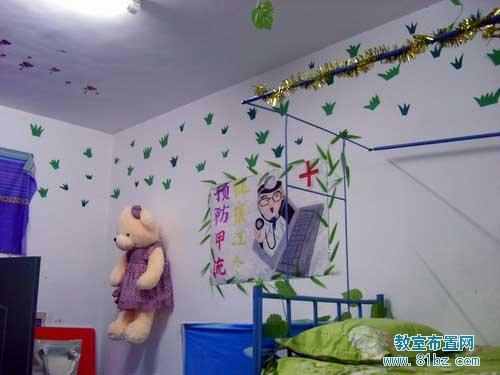大学宿舍 寝室布置图片 温馨的家