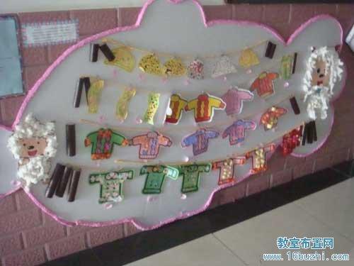 幼儿园墙面布置:衣服剪纸