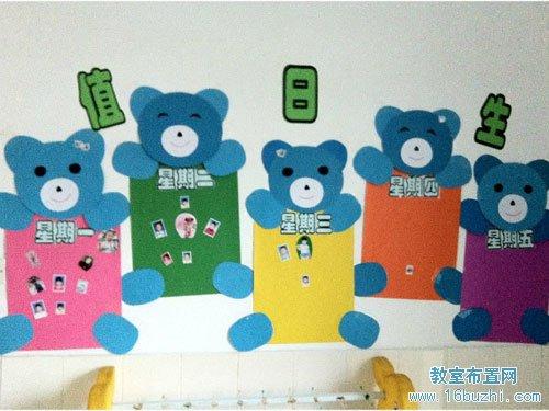 幼儿园墙面布置图片:值日生安排