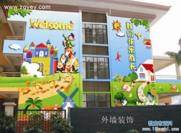 幼儿园新学期教室墙面装饰