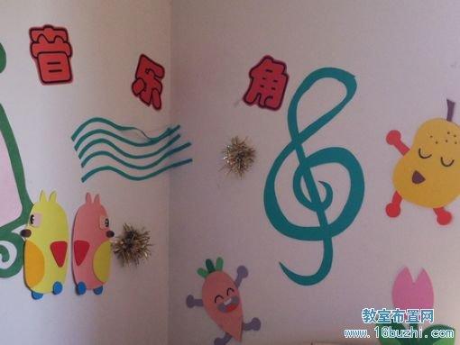 幼儿园音乐教室区角布置:音乐角图片