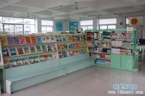 小学图书馆环境布置:简洁明亮的风格(4)