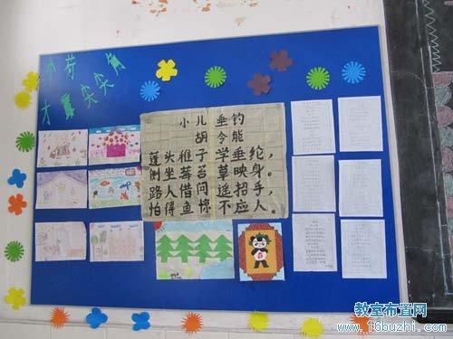 墙面布置:小学一年级学生作文展示栏