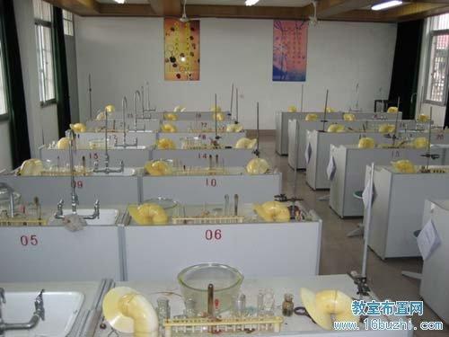 中学化学实验室布置:设备齐全(2)