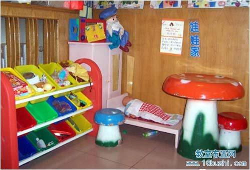 幼儿园角色区角设计:娃娃的家