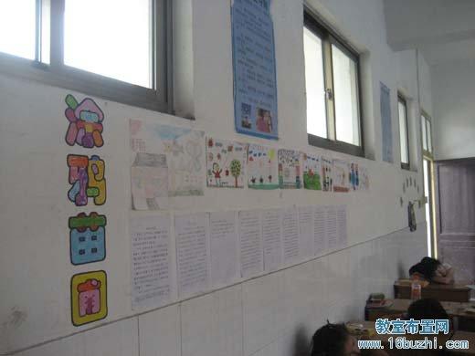 小学生图画作品展示墙:涂鸦苗圃图片