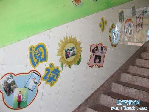 幼儿园楼梯墙面布置:小朋友风采展示