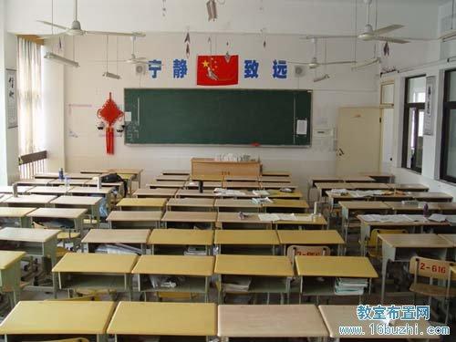 初中教室环境布置:规范得体(2)