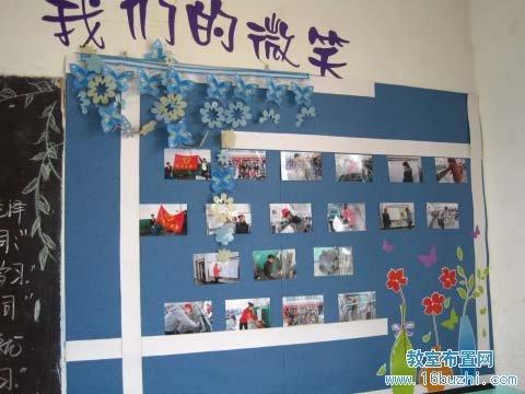 小学二年级教室布置方法:二年级班级文化布置方案 班级文化布置  http图片