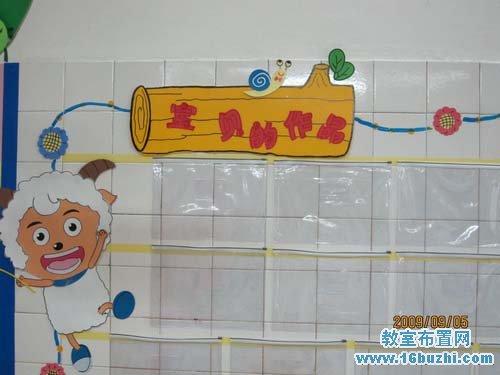 保健 幼儿园宣传栏布置:幼儿园安 幼儿园卫生保健宣传栏:科学 幼儿园图片