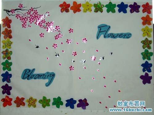 小学六年级墙面布置:花季盛开