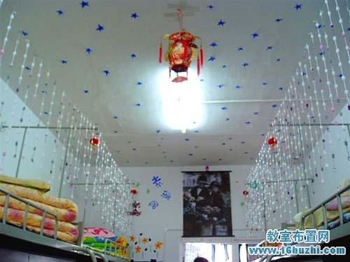 高三宿舍装饰图片:美观温馨_教室布置网图片