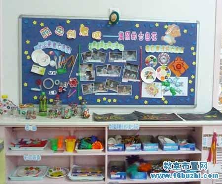 幼儿园美工区布置:颜色创意吧