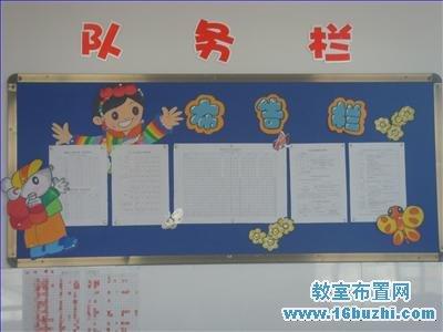 教室布置设计图片 幼儿园小班教室布置 教室卫生角