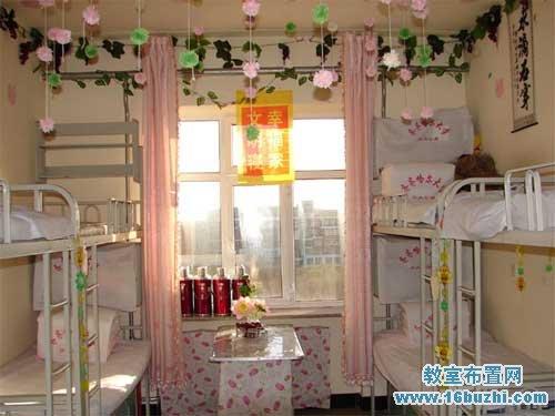 齐齐哈尔大学寝室布置