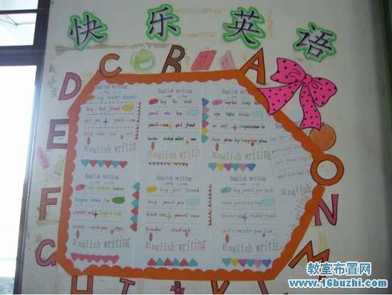 职中教室布置设计图片展示图片
