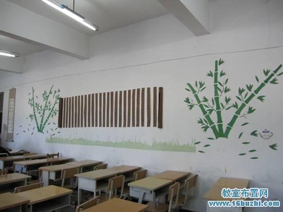新学期大学文学院教室墙布置:竹林读书