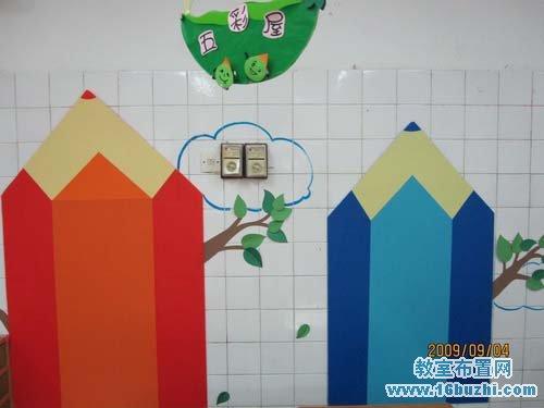 幼儿园中班墙面装饰:漂亮铅笔