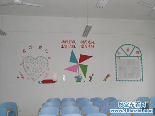一年级教室墙面设计内容一年级教室墙面设计版面