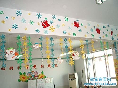 过新春幼儿园教室环境布置:雪花吊饰