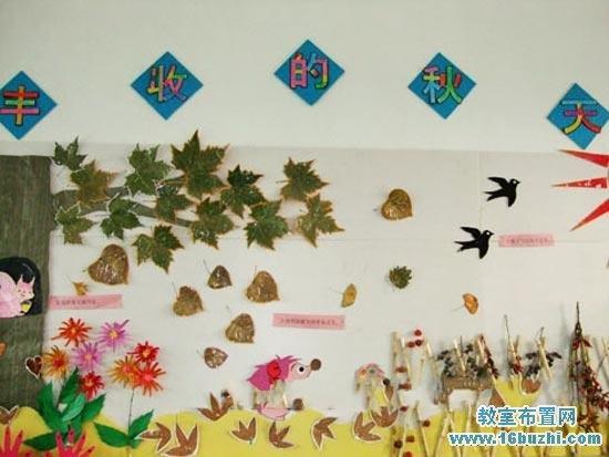幼儿园大班主题墙布置:丰收的秋天