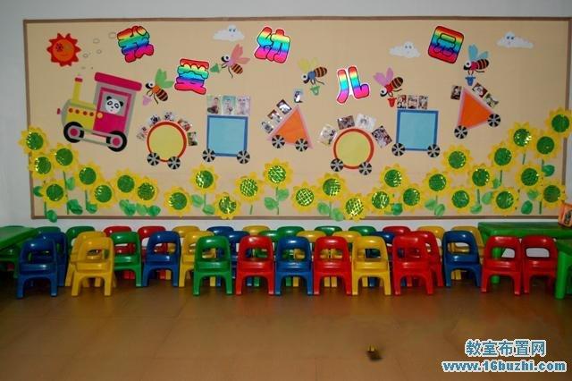 幼儿园大班主题墙设计 我爱幼儿园图片