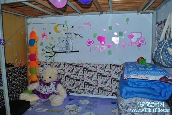 大学女生宿舍床铺布置:淑女风范_教室布置网