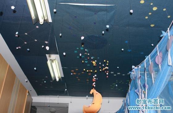 大一宿舍天花板装扮:梦境星空图片