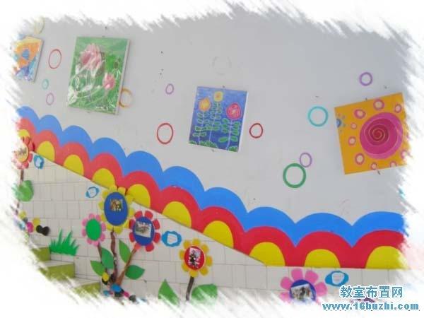 幼儿园楼梯墙饰 五彩花朵