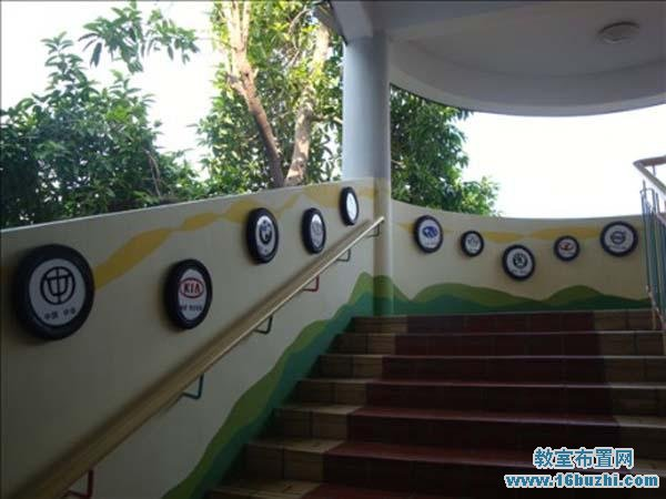 幼儿园楼梯环境创设:挂着汽车标志