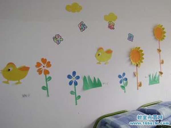 小学四年级宿舍墙面装饰:快乐家庭_教室布置网