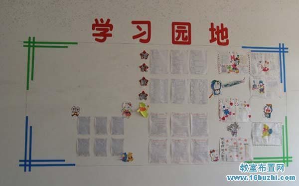 大二班级文化墙设计_教室布置网