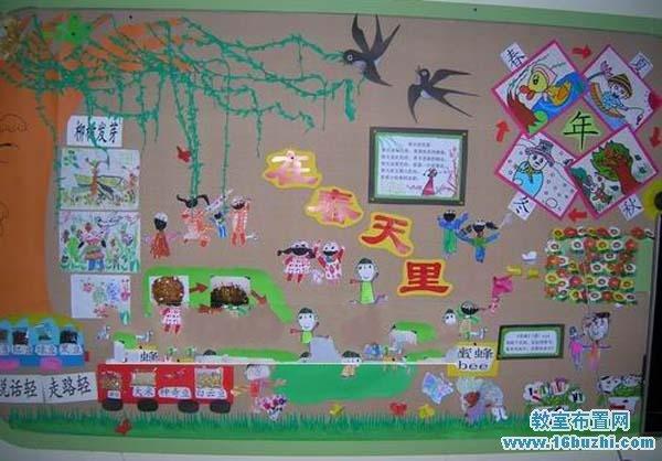 漂亮的幼儿园春天主题墙布置:在春天里