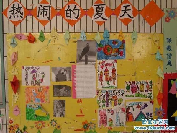 幼儿园夏天主题宣传栏设计:热闹的夏天
