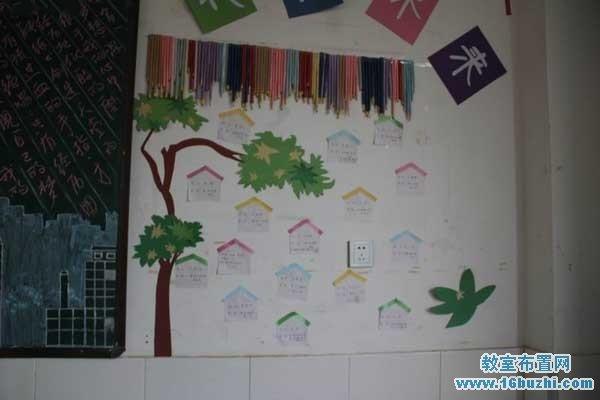 好看漂亮的小学五年级教室墙面布置